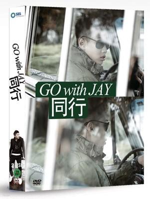 박재범 스페셜 - 동행 : Go With JAY