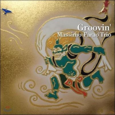 Massimo Farao' Trio (마시모 파라오 트리오) - Groovin'