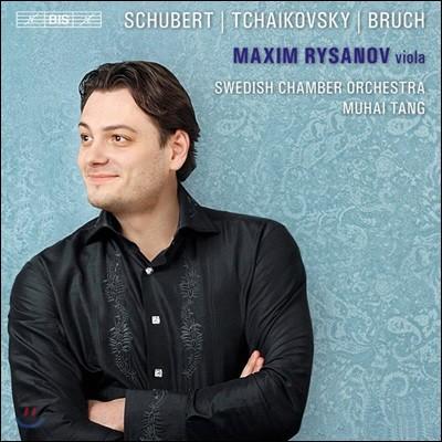 Maxim Rysanov 슈베르트: 아르페지오네 소나타 / 브루흐: 로망스 / 차이코프스키: 로코코 변주곡 [비올라 연주반]