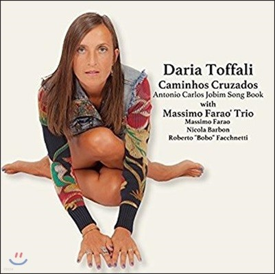 Daria Toffali (다리아 토팔리) - Caminhos Cruzados ~ Antonio Carlos Jobim Song Book