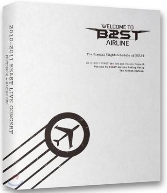 비스트 1st 콘서트 메이킹 포토북