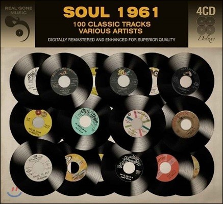 소울 명곡 모음집 (Soul 1961)