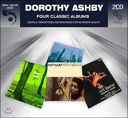 Dorothy Ashby (도로시 애쉬비) - Four Classic Albums
