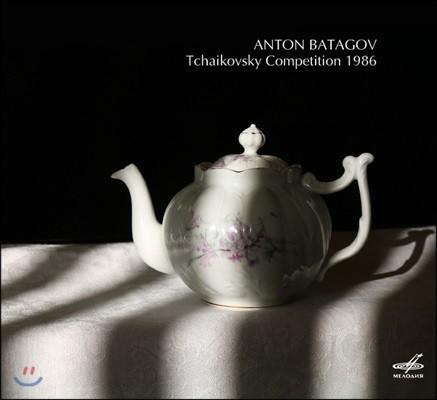 Anton Batagov 안톤 바타고프 - 1986 차이코프스키 콩쿠르 실황 (Tchaikovsky Competition 1986)