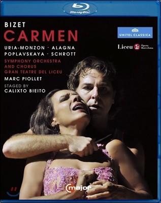 Roberto Alagna / Beatrice Uria-Monzon 비제: 카르멘 (Bizet: Carmen)