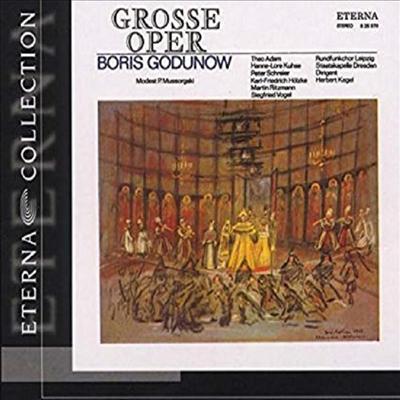 무소르그스키 : 보리스 고두노프 - 하일라이트 (Mussorgsky : Boris Godunov - Highlights) - Herbert Kegel