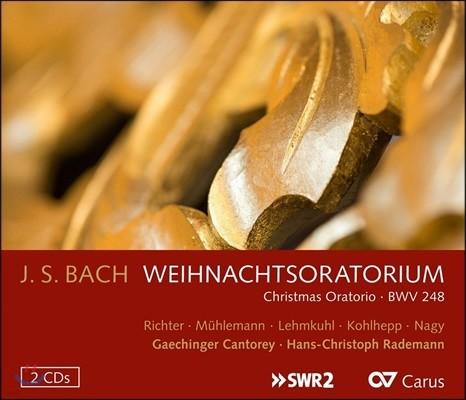Hans-Christoph Rademann 바흐: 크리스마스 오라토리오 (J.S. Bach: Christmas Oratorio BWV248)