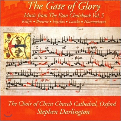 Christ Church Cathedral Choir Oxford 영광의 문 - 이튼 합창곡집 5집 (The Gate of Glory - Music from the Eton Choirbook Volume 5)