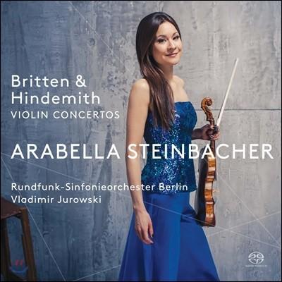 Arabella Steinbacher 브리튼 / 힌데미트: 바이올린 협주곡 (Britten & Hindemith: Violin Concertos)