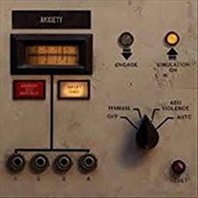 Nine Inch Nails (NIN) - Add Violence (EP)(Digipack)