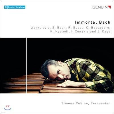 Simone Rubino 불멸의 바흐 - 바흐, 케이지, 크세나키스 등의 퍼쿠션 작품집 (Immortal Bach)