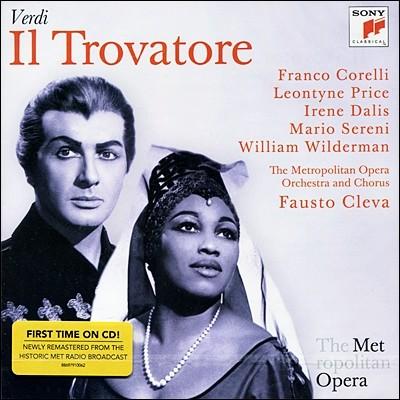Leontyne Price 베르디 : 일 트로바토레 (Verdi : Il Trovatore - Metropolitan Opera) )파우스토 클레바, 레온타인 프라이스