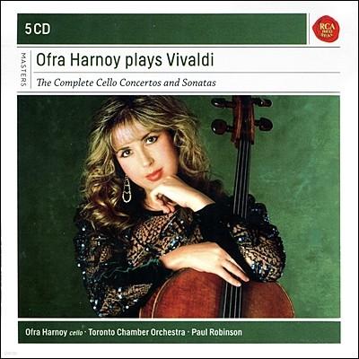 오프라 하노이가 연주하는 비발디 협주곡과 소나타집