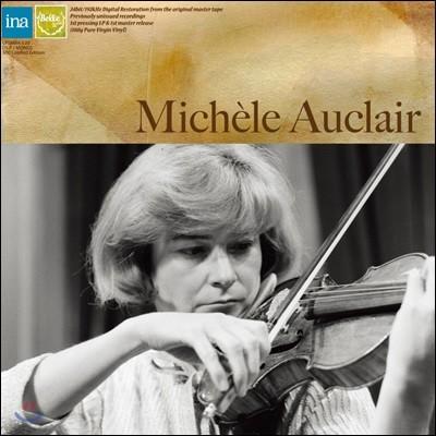 Michele Auclair 미셸 오클레르 보르도 페스티벌 실황 - 텔레만, 스트라빈스키, 슈베르트 (Live in Bordeaux Festival 1967) [LP]