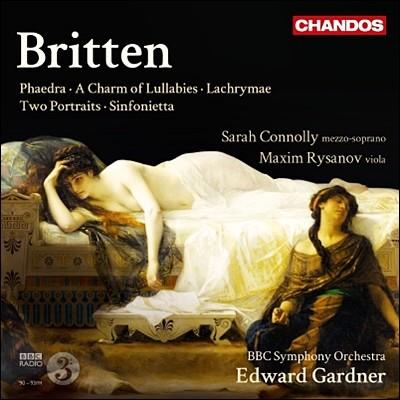 Edward Gardner 브리튼: 패드라, 라크리매, 신포니에타 (Benjamin Britten: Phaedra, Lachrymae, Sinfonietta)
