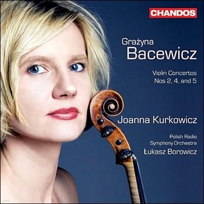 바체비츠 : 바이올린 협주곡 2집