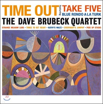 Dave Brubeck Quartet (데이브 브루벡 쿼텟) - Time Out [LP]