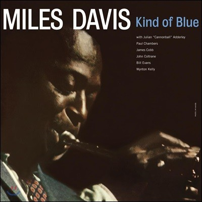 Miles Davis (마일즈 데이비스) - Kind Of Blue [Deluxe Gatefold Edition LP]