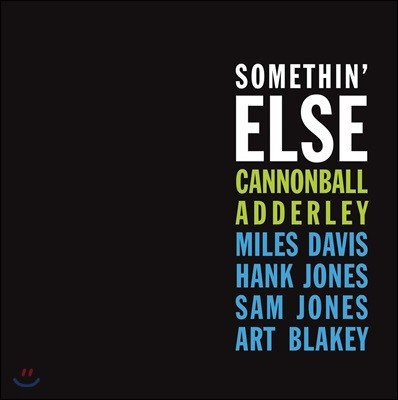 Cannonball Adderley (캐논볼 애덜리) - Somethin' Else [Deluxe Gatefold Edition LP]