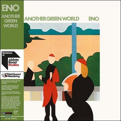 Brian Eno (브라이언 이노) - Another Green World [2 LP]
