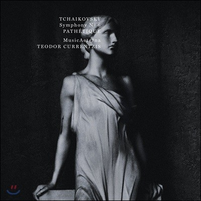Teodor Currentzis 차이코프스키: 교향곡 6번 '비창' - 테오도르 쿠렌치스