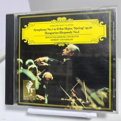 Karajan Best Claasic Vol.13 - Robert Schumann : Symphony No.1