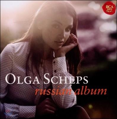 Olga Scheps 러시안 앨범 - 차이코프스키 / 글린카 / 스크리아빈 / 라흐마니노프 외 (Russian Album)