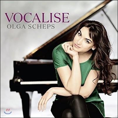 Olga Scheps 보칼리제 - 올가 셰프스 (Vocalise)