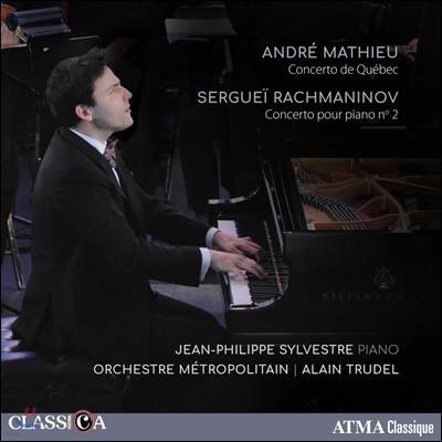 Jean-Philippe Sylvestre 라흐마니노프: 피아노 협주곡 2번 / 앙드레 마티유: 퀘벡 협주곡 (Rachmaninov: Piano Concerto / Andre Mathieu: Concerto de Quebec)