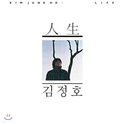김정호 - 3집 (Vol.3) [LP]