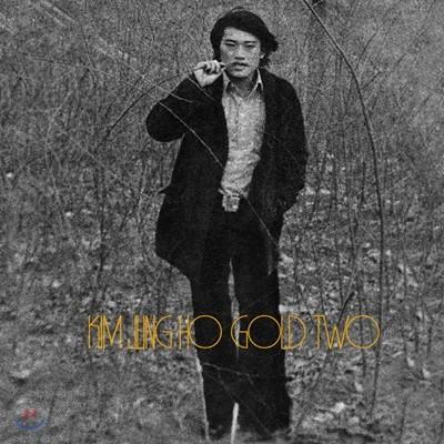 김정호 - 2집 Gold Two [LP]