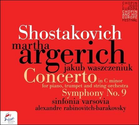 Martha Argerich 쇼스타코비치: 피아노 협주곡 1번, 교향곡 9번 (Shostakovich: Piano Concerto No.1, Symphony No.9)