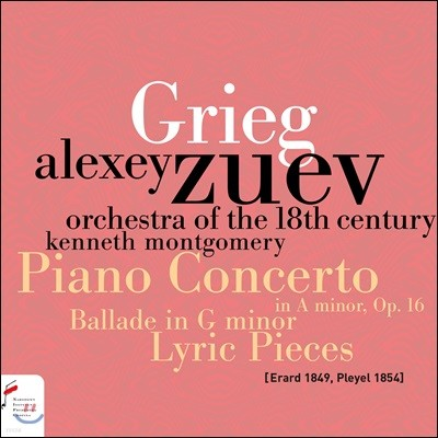 Alexey Zuev 그리그: 피아노 협주곡 A단조, '서정 모음곡' 중 12곡 (Grieg: Piano Concerto Op.16, Lyric Pieces, Ballade)