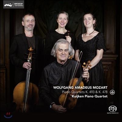 Kuijken Piano Quartet 모차르트: 피아노 사중주 (Mozart: Piano Quartets KV 493 & 478)
