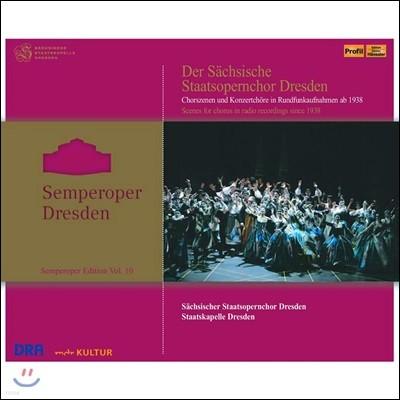 Sachsischer Staatsopernchor Dresden 여러 오페라의 합창곡과 합창작품 모음 1938-2015년 (Scenes for Chorus in Radio Recordings since 1938)