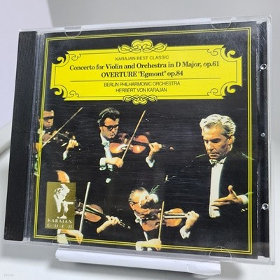 Karajan Best Classic Vol.3 - Ludwig van Beethoven ':Concerto for Violin and Orchestra in D Major, op.61 외