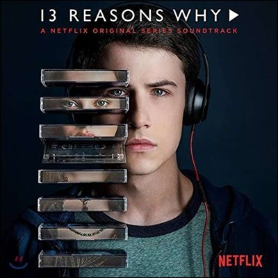 루머의 루머의 루머 드라마 음악 (13 Reasons Why A Netflix Original Series OST) [2 LP]