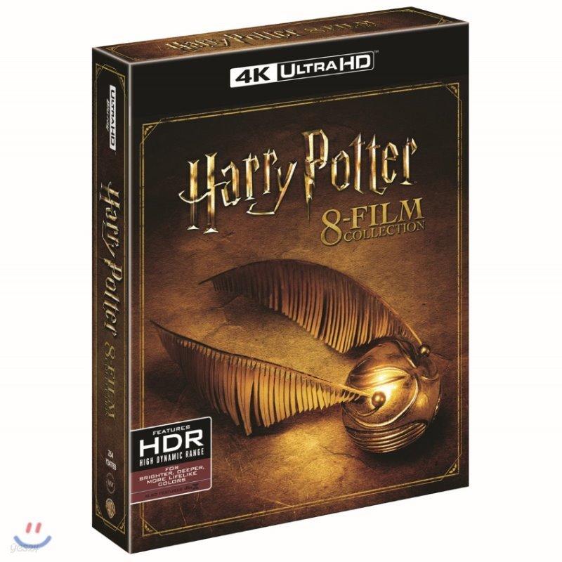 해리포터 4K UHD-Only 8 Film 콜렉션(4KUHD 8 Disc, 한정 수량) : 블루레이