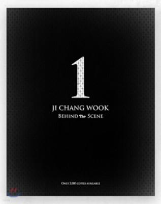 지창욱 포토북 (JCW Photo book-Behind The Scene)