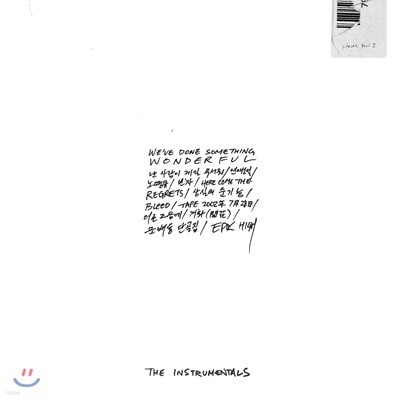 에픽하이 (Epik High) 9집 - We've Done Something Wonderful [The Instrumentals]