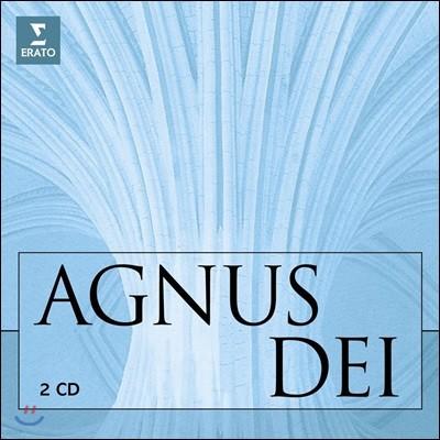 Choir of New College Oxford 아뉴스데이 1 & 2 (Agnus Dei)