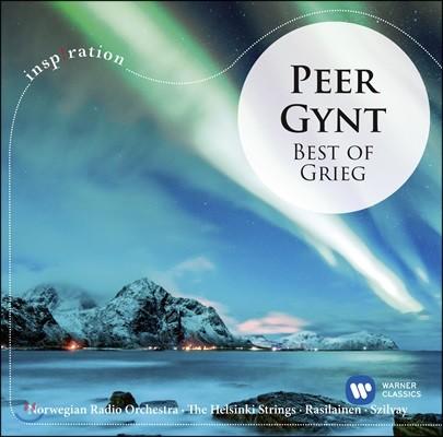 Ari Rasilainen 페르 귄트 - 그리그 베스트 (Peer Gynt - Best of Grieg)