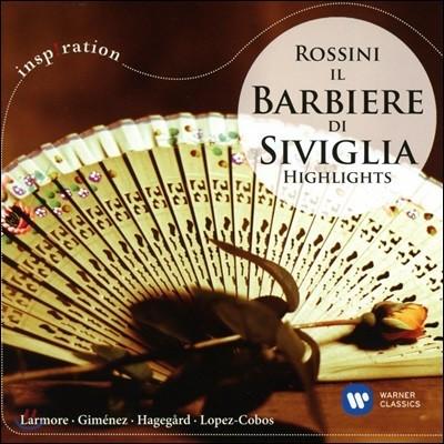 Jesus Lopez-Cobos / Jennifer Larmore 로시니: 세빌리아의 이발사 - 하이라이트 (Rossini: Il Barbiere di Sviglia - Highlights)