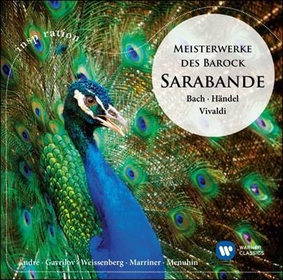 Alexis Weissenberg / Neville Marriner 사라방드 - 바로크 베스트: 바흐 / 헨델 / 비발디 (Sarabande - Masterworks of Baroque)