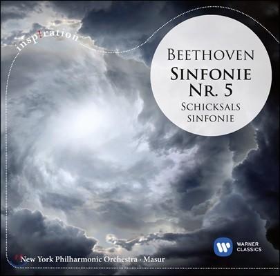 Kurt Masur 베토벤: 교향곡 5번, 에그몬트 서곡과 극부수음악 (Beethoven: Symphony Op.67, Egmont Overture Op.84)