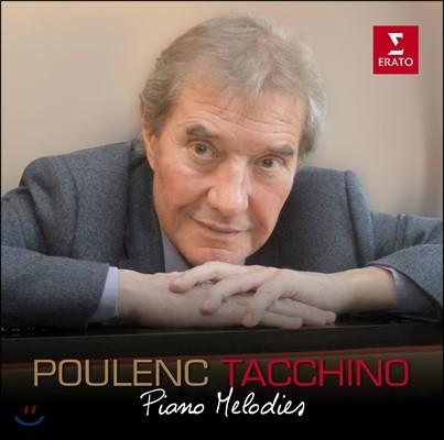 Gabriel Tacchino 풀랑크: 피아노 작품집 (Francis Poulenc: Piano Melodies)