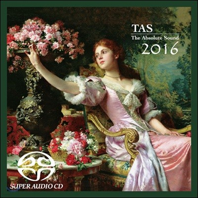 2016 앱솔류트 사운드 (TAS 2016 - The Absolute Sound) [SACD Hybrid]