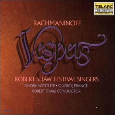 Robert Shaw Festival Singers 라흐마니노프: 저녁 기도 (Rachmaninov: Vespers Op.37)