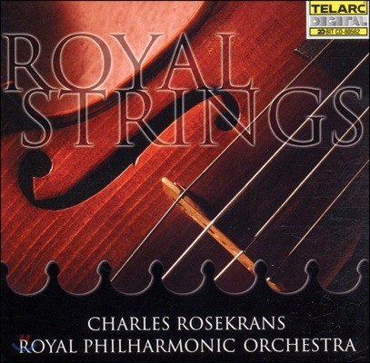 Royal Philharmonic Orchestra 로얄 스트링스 (Royal Strings)
