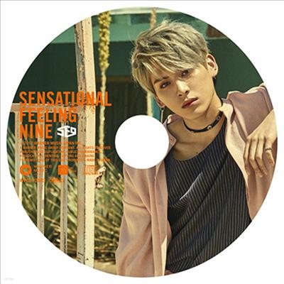에스에프나인 (SF9) - Sensational Feeling Nine (완전생산한정 태양 픽쳐레이블반)(CD)